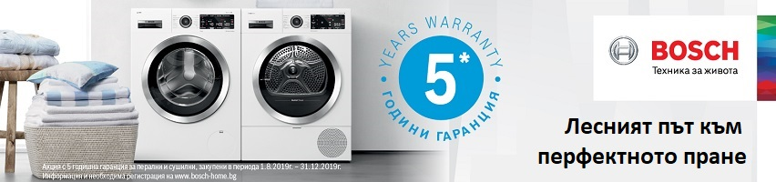 Bosch_5Y_Washing_2019