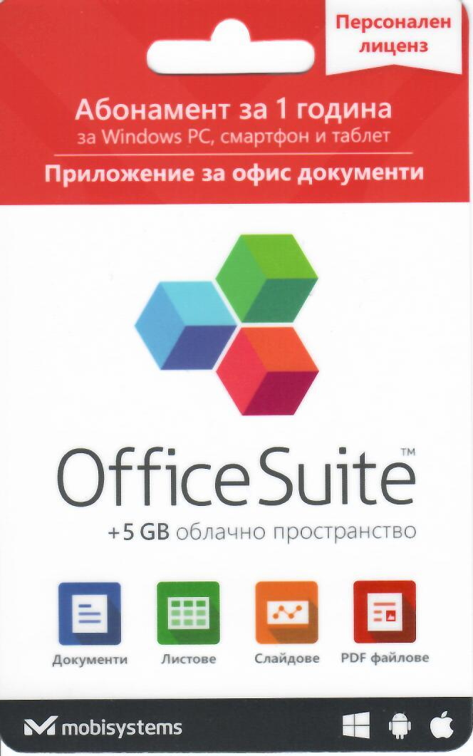 OfficeSuite Personal, Софтуер