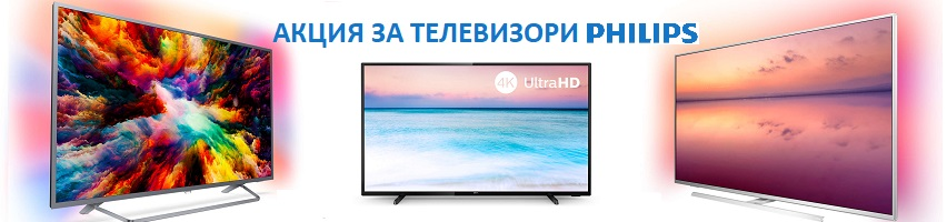 Philips_TV_june_2019