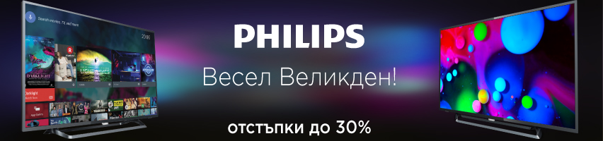 Philips_Easter_2019
