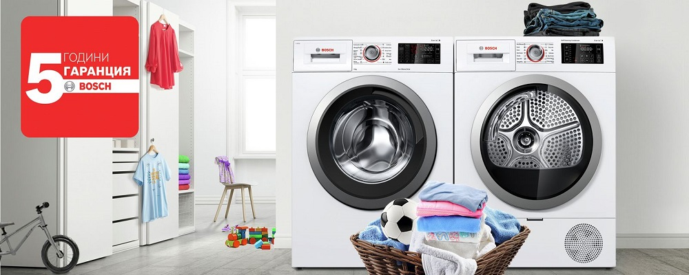 Bosch_washing_5Y